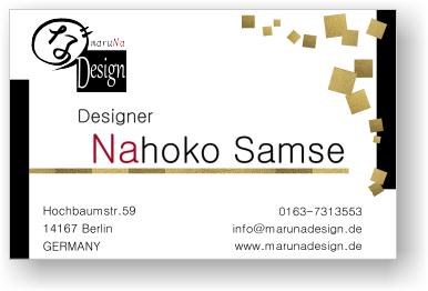 Maruna design home business card design reheart Gallery